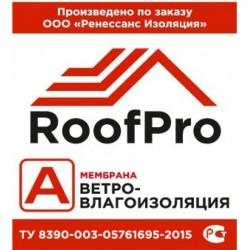 ROOFPRO А стандарт 70м²