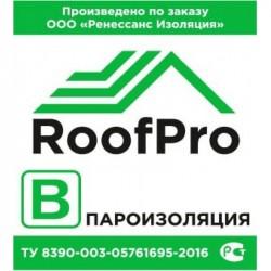 ROOFPRO В стандарт 70м²