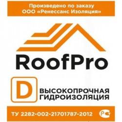 ROOFPRO D стандарт 70м²